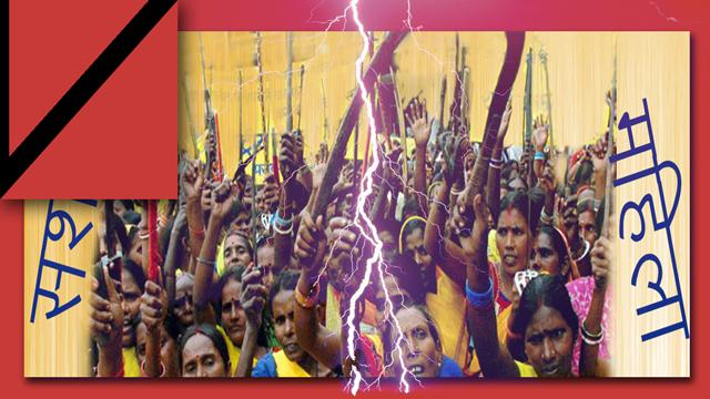 Hindi poem on women empowerment