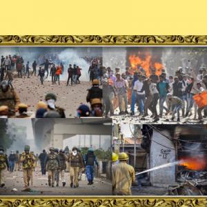 #54 दिल्ली दंगा